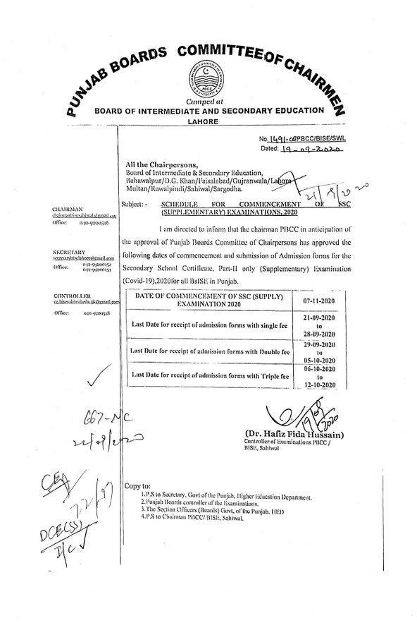 Lahore Board Announces Supplementary Exam 2020
