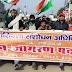 रामपुर में बीजेपी ने CAA के समर्थन में  निकाली जन जागरण पद यात्रा