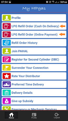 5 EASY WAYS TO BOOK HP GAS BOOKING (Hindi)