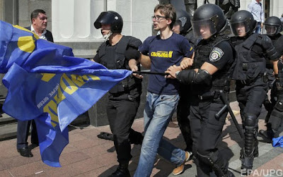 "Police raided premises of the activists of the ""Svoboda"" (""Freedom"") party"