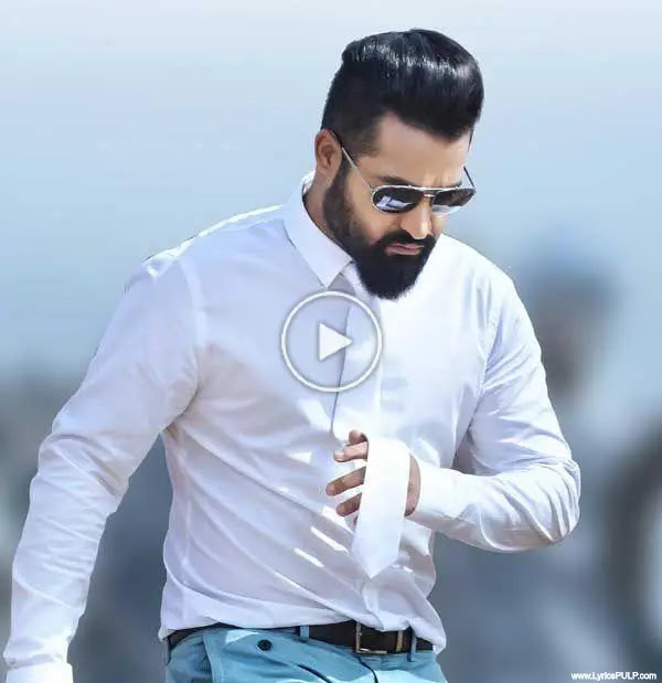 Nannaku Prematho Song Lyrics - DEVI SRI PRASAD (DSP) - Nannaku Prematho