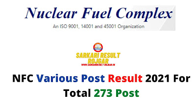 NFC Various Post Result 2021 For Total 273 Post