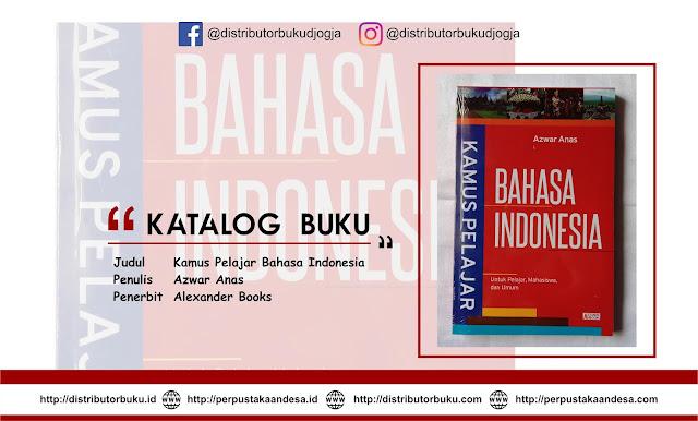 Kamus Pelajar Bahasa Indonesia