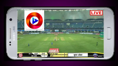 Oreo TV App Download Apk Latest V1.8.4 For Live IPL 2020