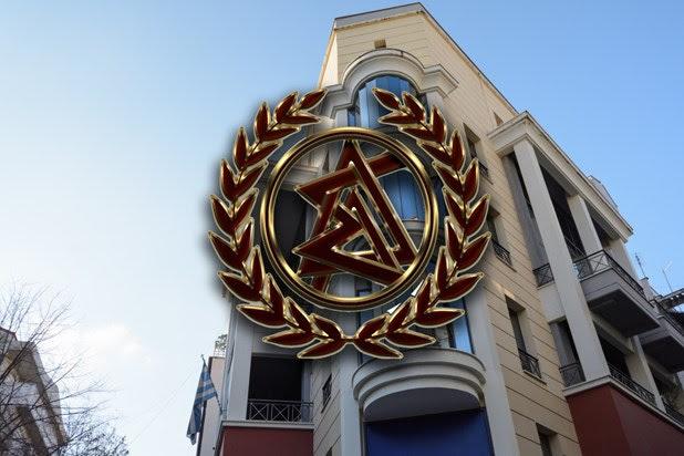Αποχή των δικηγόρων στη Λάρισα στις 18 Φεβρουαρίου