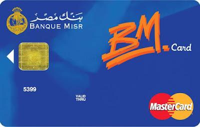 وظائف خالية فى بنك مصر  يعلن بنك مصر عن وظائف خالية بعدد من المحافظات التالية