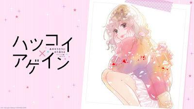 Hatsukoi Again de En Hanaya