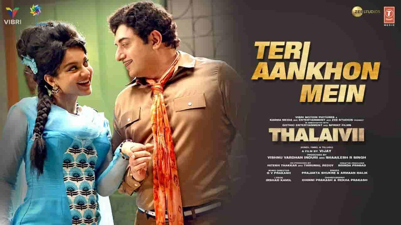 तेरी आँखों में Teri aankhon mein lyrics in Hindi Thalaivi Armaan Malik x Prajakta Shukre Bollywood Song