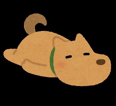 だるい犬のイラスト