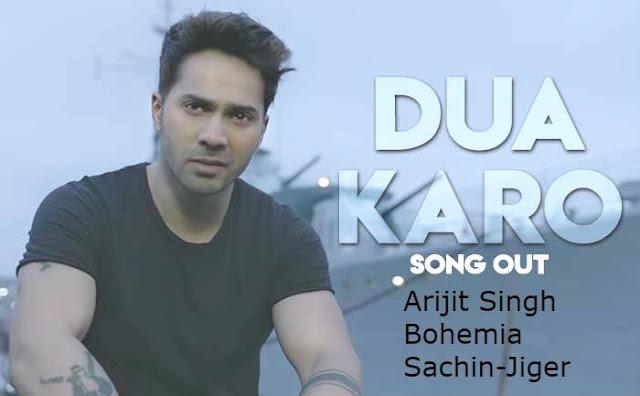 Dua Karo Lyrics street Dancer 3D  Lyrics in English and Hindi 