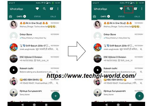 واتس اب برو gb whatsapp pro