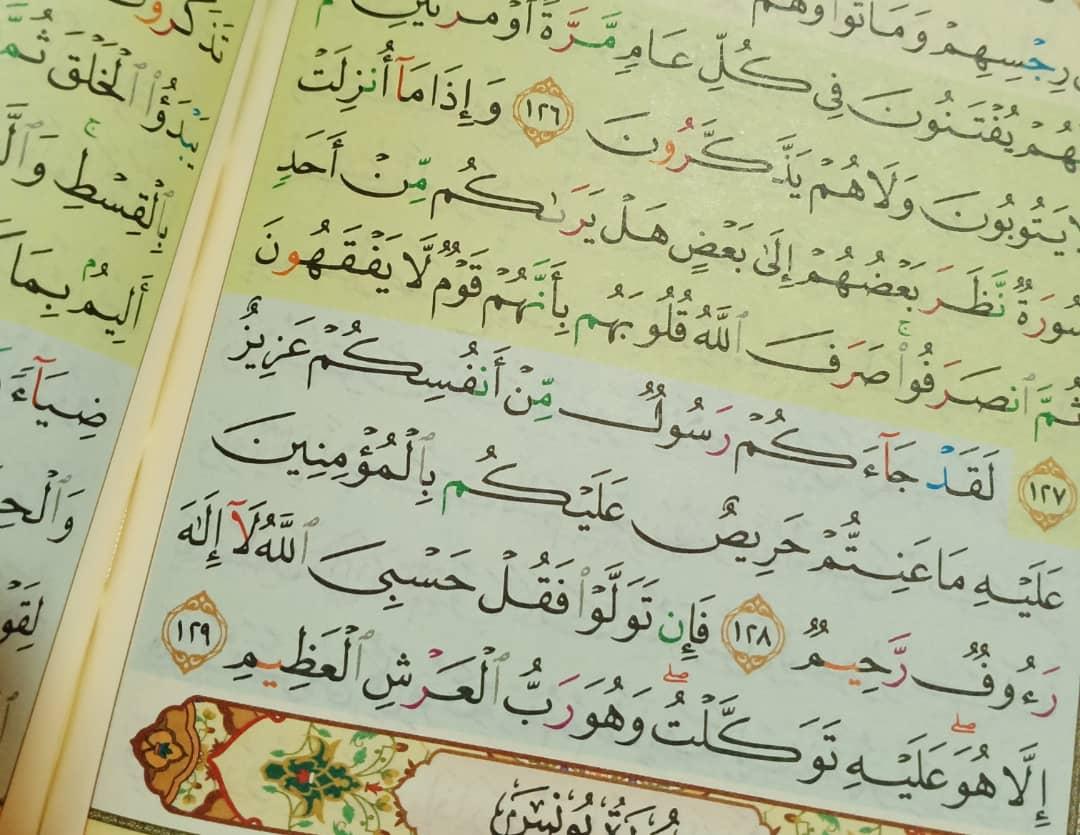 Rahsia Surah at Taubah ayat 128 - 129