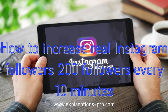 How to increase real Instagram followers 200 followers every 10 minutes