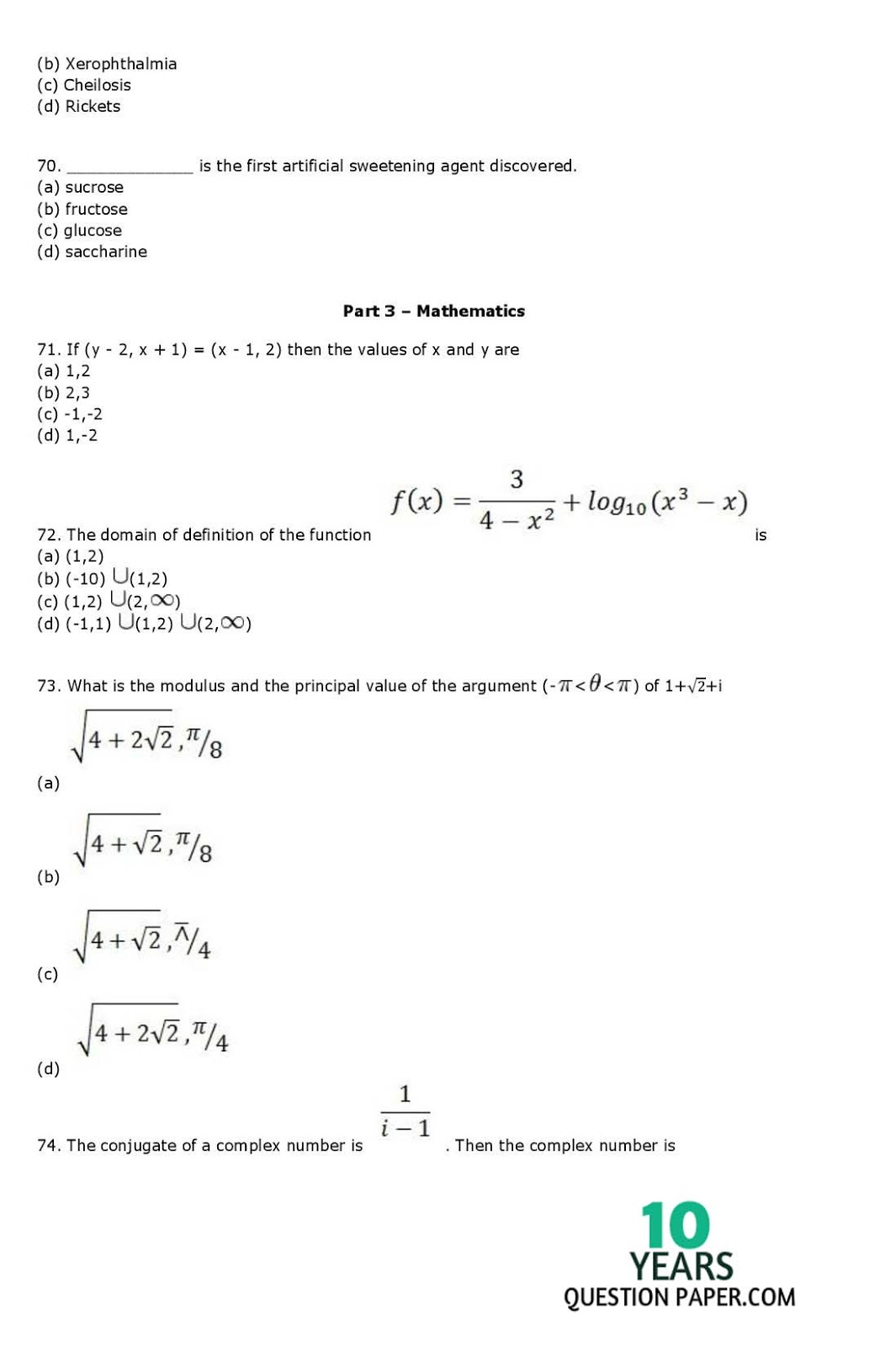 SRM sample question paper