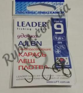 Leader AJI BN №9