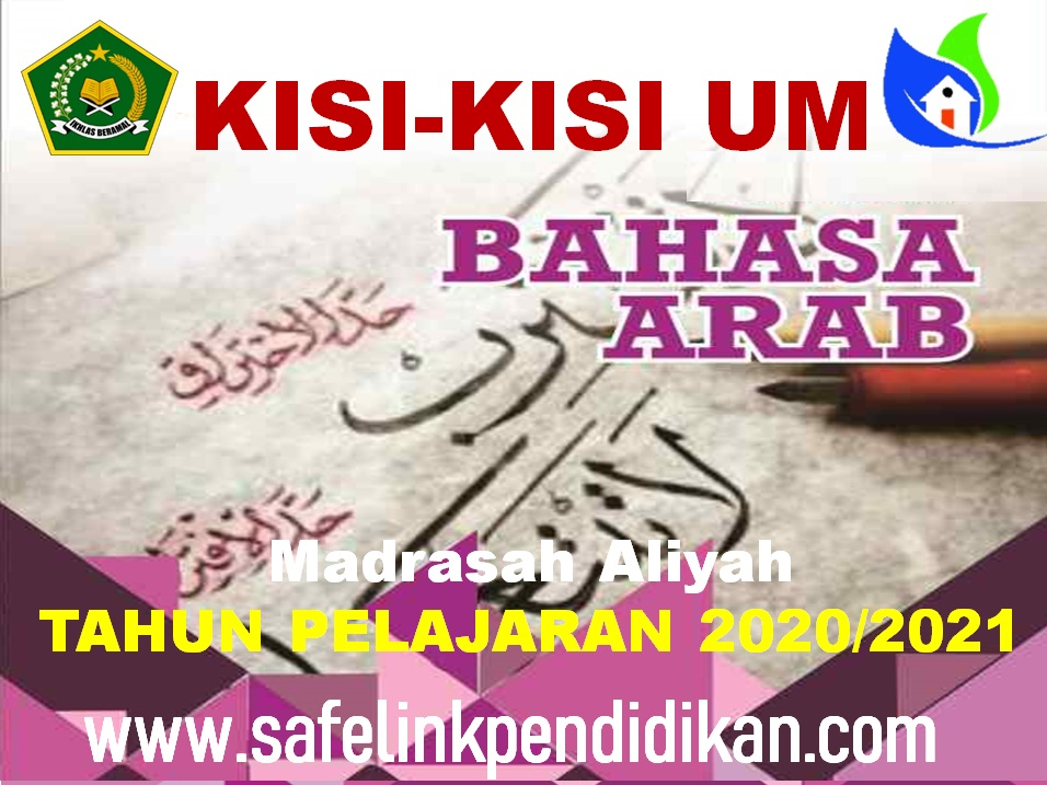 Kisi-kisi UM Bahasa Arab Jenjang MA