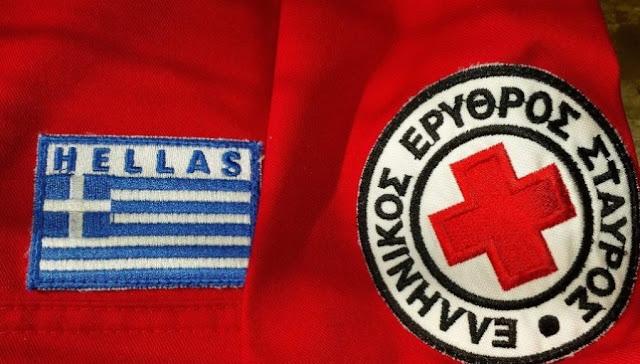Το νέο Δ.Σ. του  Περιφερειακού Τμήματος του Ερυθρού Σταυρού Άργους