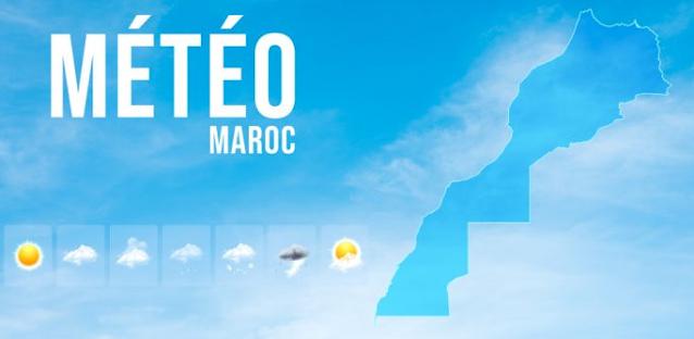 درجات الحرارة المتوقعة ليوم الجمعة 18 ديسمبر 2020