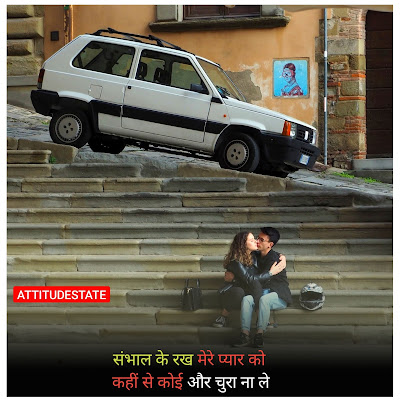 hindi shayari captions for instagram for girl