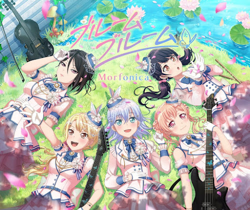BanG Dream!: Morfonica – Bloom Bloom (2nd Single) [Download]