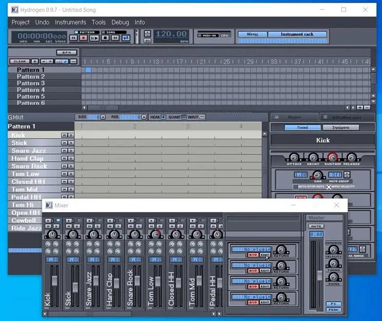 Hydrogen : Επαγγελματικό πρόγραμμα μουσικής για προγραμματισμό τυμπάνων