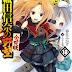 Spoiler - Oda Nobuna No Yabou Vol. 18