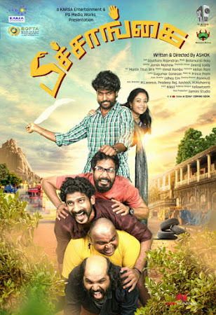 Poster Of Peechaankai Full Movie in Hindi HD Free download Watch Online Tamil Movie 720P