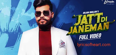Jatt Di Janeman Lyrics | Arjan Dhillon |