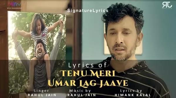 Tenu Meri Umar Lag Jaave Lyrics - Rahul Jain Feat. Terence Lewis