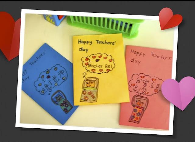 hone-made-greeting-card