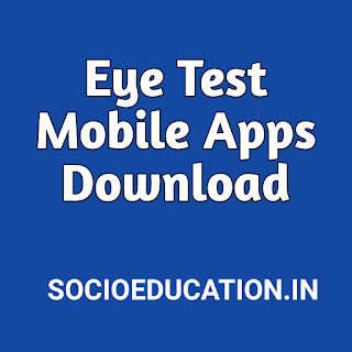 Eyesight Test Apps | Eye Test Apk Download | Eye Test Apps Link