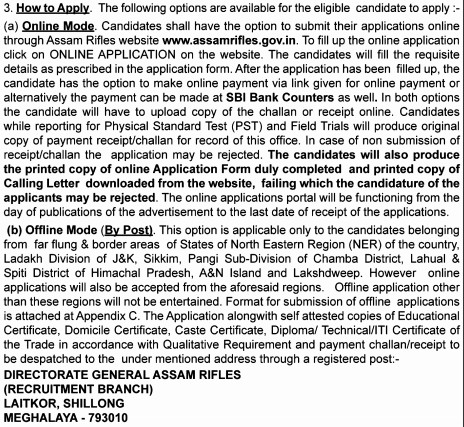assam rifles recruitment 2017 pdf