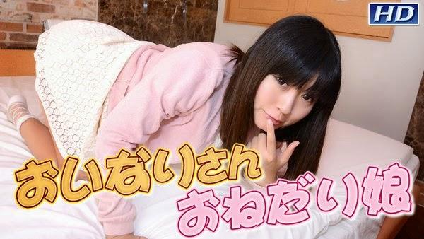 Gachinco gachi779 Kurumi 10120