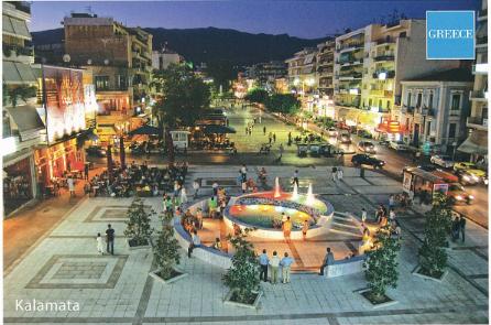 yunanistan gezilecek yerler, yunanistan deniz, kalamata tatil, kalamatada ne yapılır