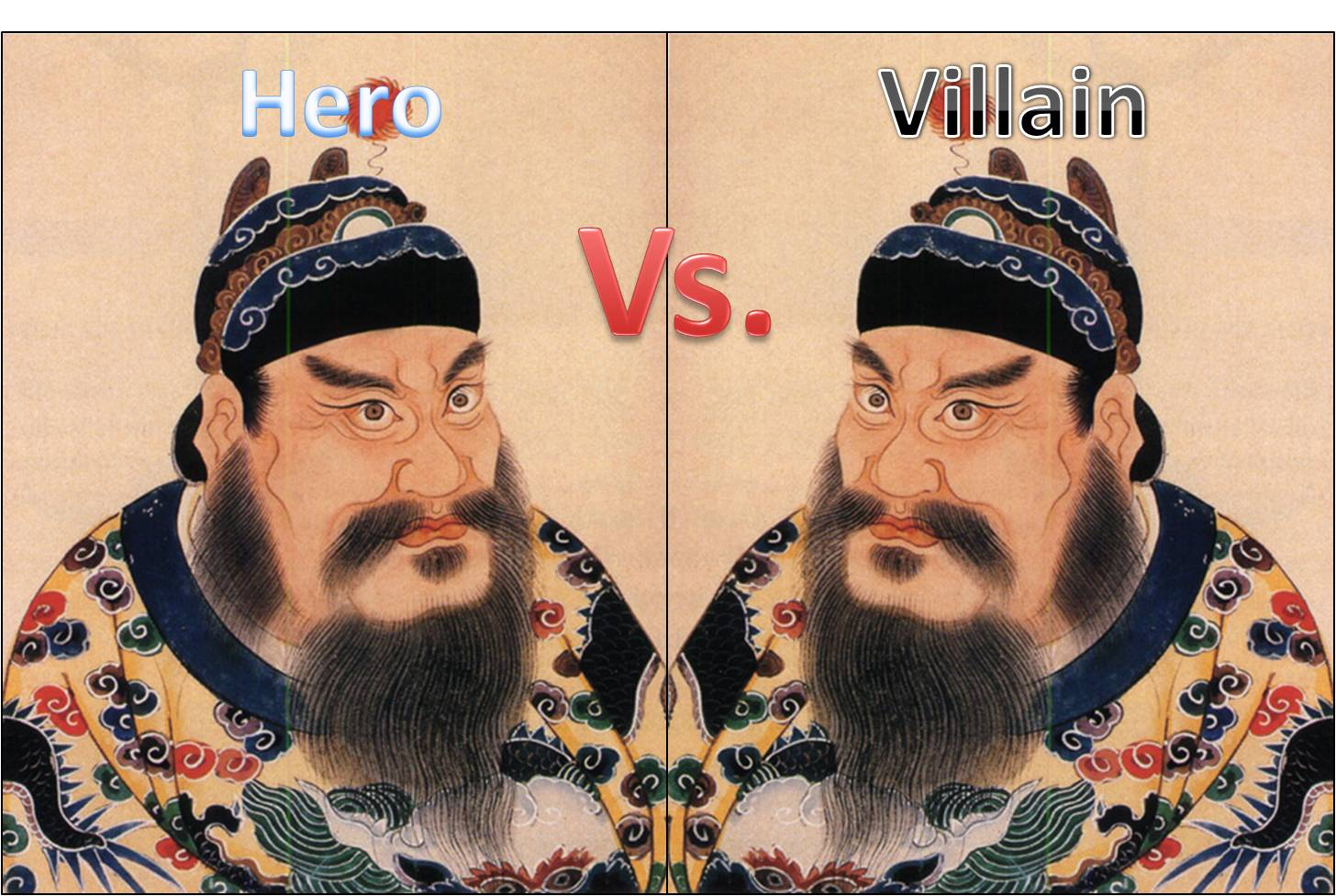 To What Extent Was Shi Huang Di A Good Ruler