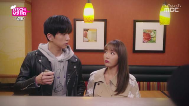 ah mulai ragu dan mempertanyakan perasaannya terhadap San Sinopsis Dae Jang-geum is Watching Episode 9