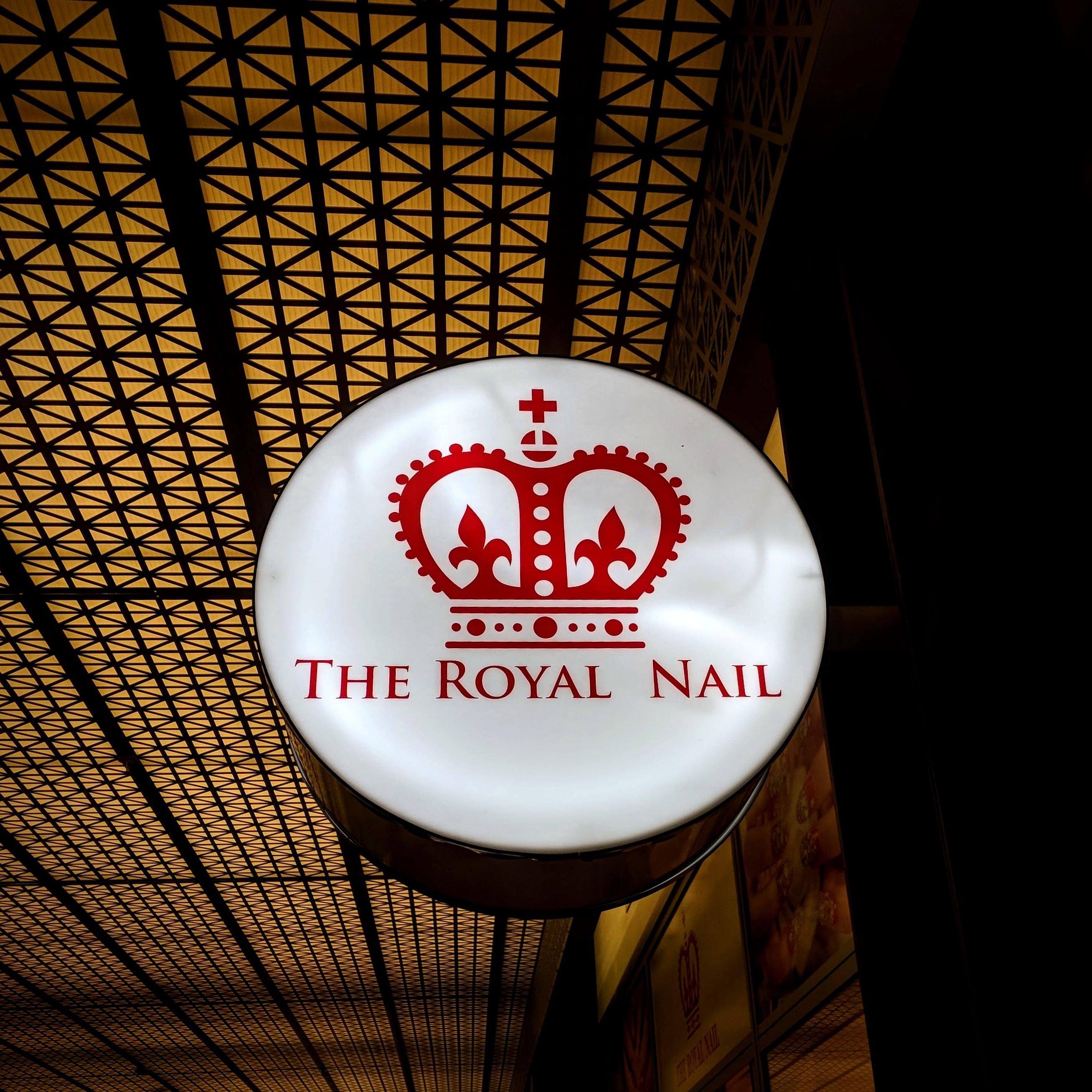 'The Royal Nail' shop sign