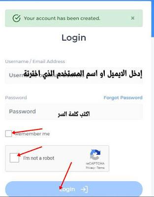 شرح عمل login في موقع الاختصار للروابط