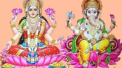 Shri laxmi panchmi vrat : श्री लक्ष्मी पंचमी व्रत 17 अप्रैल 2021