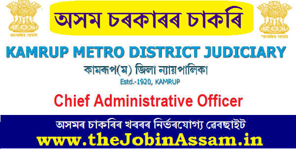 District and Sessions Judge Kamrup (M) Recruitment 2020: