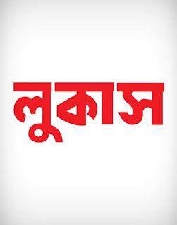 lucas vector logo, lucas logo vector, lucas logo, lucas, লুকাস লোগো, lucas logo ai, lucas logo eps, lucas logo png, lucas logo svg
