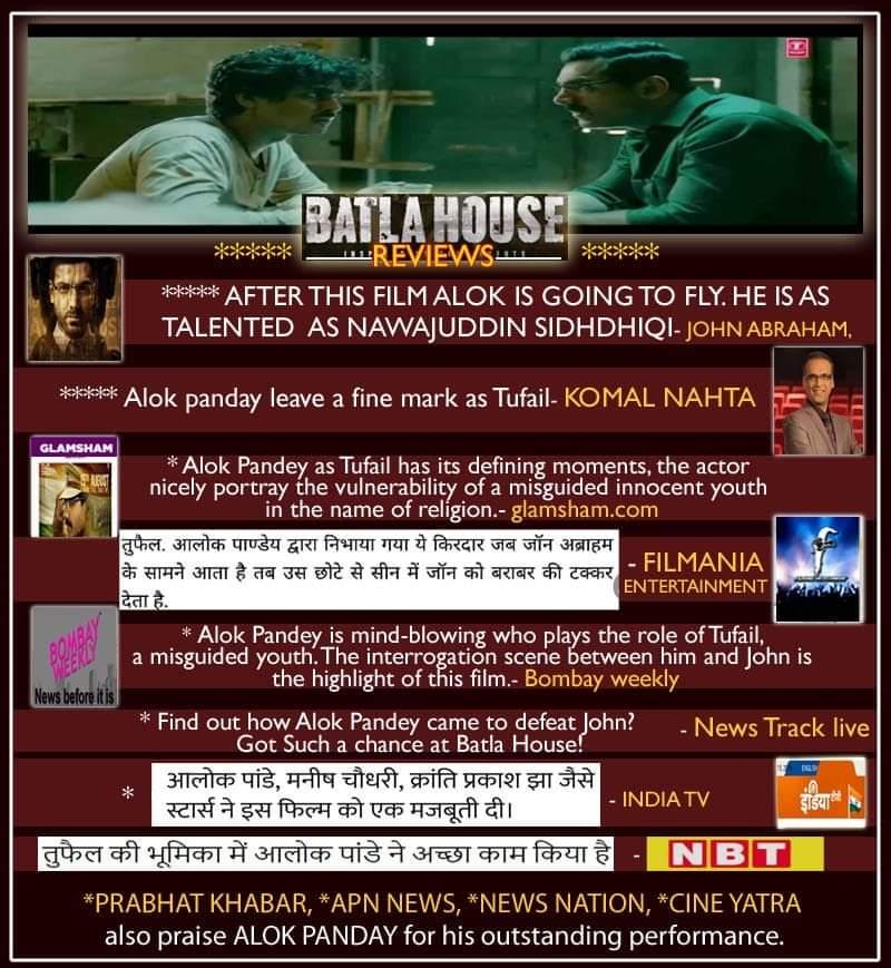 Actor Alok Pandey in Print Media