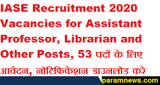 iase-recruitment-2020-vacancies