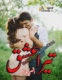 Tera Ishq Complete Novel By Aqsa Fatima