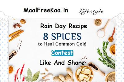 Monsoon Recipe Contest