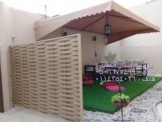 تركيب مظلات الرياض | تصاميم جديده 2020