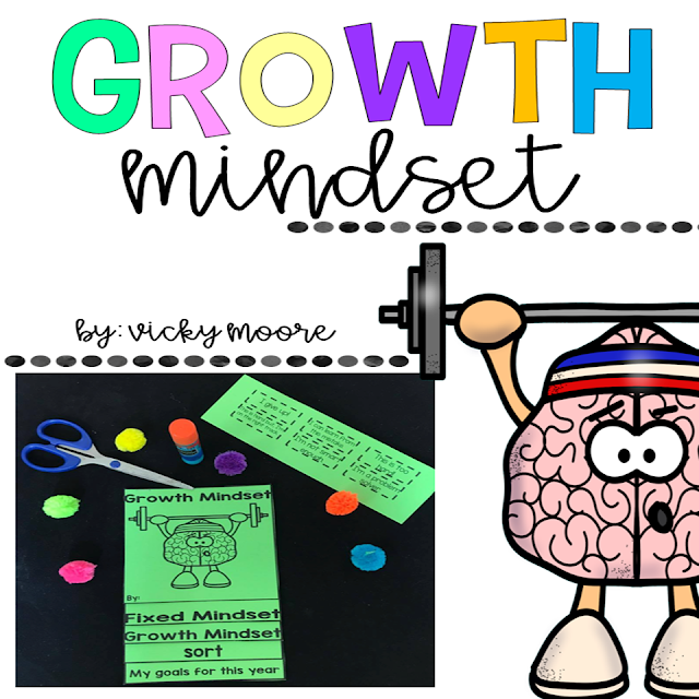 growth mindset activities and pack