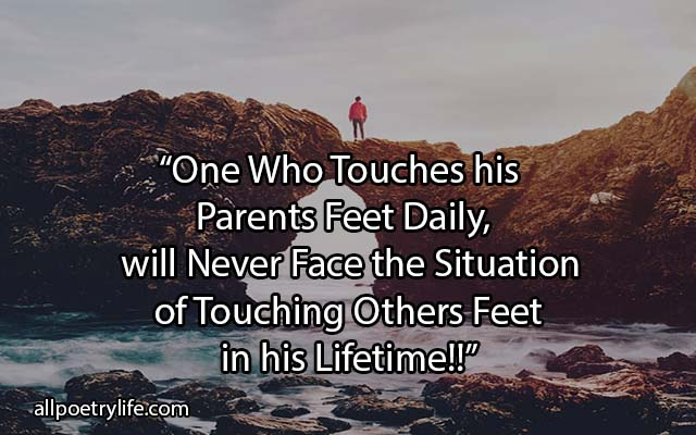 One Who Touches his Parents | English poetry on life poems sad quotes