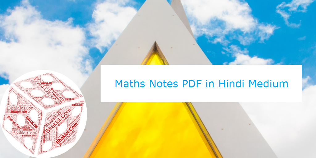 Maths All Topics Notes PDF in Hindi Medium - Download Here Now!