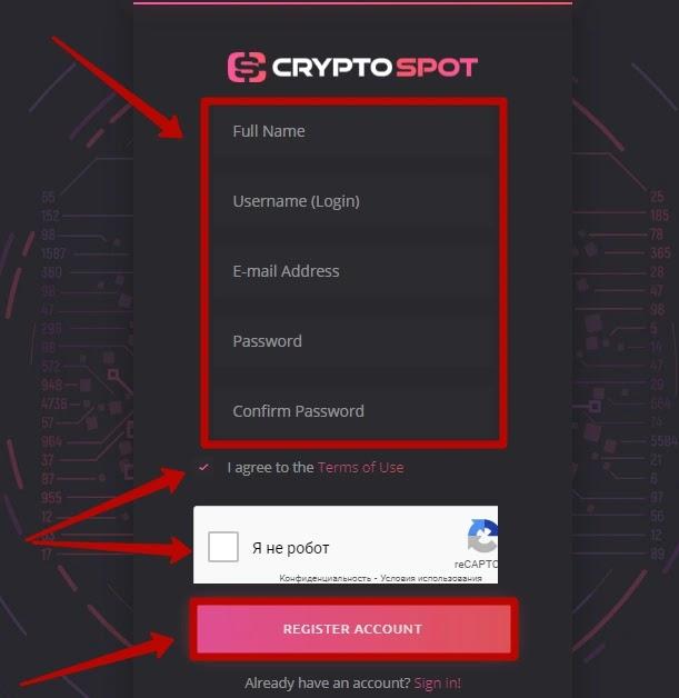 Регистрация в CryptoSpot 2